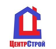 ООО ЦентрСтрой