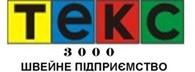 Общество с ограниченной ответственностью «ТЕКС-3000» Спецодежда и спецобувь от производителя