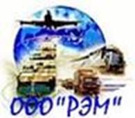 ООО «РЭМ»