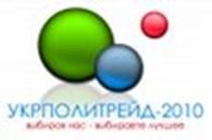 Укрполитрейд-2010, ООО
