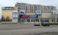 Сдача в аренду торговых площадей в г. Караганда