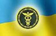 Публичное акционерное общество ПАО «Донецк-АВТО»