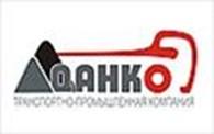 Общество с ограниченной ответственностью ООО «ДАНКО»