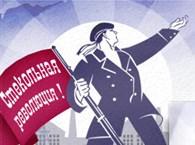 Производственная компания «СтеклоБалт»