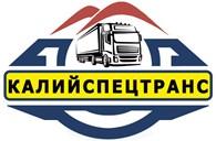 УП «Калийспецтранс»
