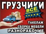 ООО Сар Груз 64с