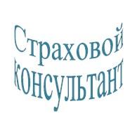 Ст - Консультант