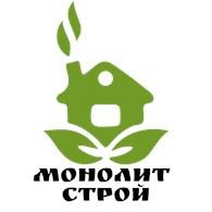 """""""Монолит Строй - 2017"""""""