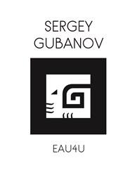ИП Авторский парфюм Сергея Губанова