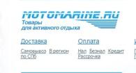 ООО Мотомарин
