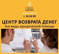 """Юридический супермаркет """"ЦВД"""""""