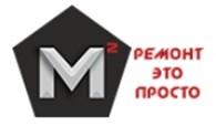 М2 Ремонт