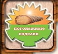 """ООО ДОК """"Массив"""""""