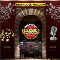 Beer House Moscow