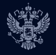 ПРИЁМНАЯ АДМИНИСТРАЦИИ ПРЕЗИДЕНТА РФ