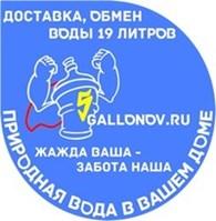 """5Gallonov.ru"""