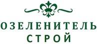 ООО Озеленитель Строй