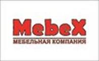 """Мебельная компания """"MebeX"""""""