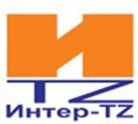 ИНТЕР-ТZ, ООО