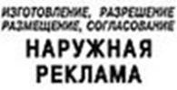 Субъект предпринимательской деятельности ЧП Шалимова