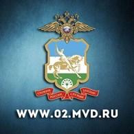 """""""Отдел МВД России по Чекмагушевскому району РБ"""""""