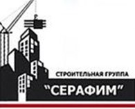 """Общество с ограниченной ответственностью ООО Строительная группа """" Серафим"""""""