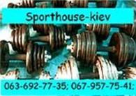 Товары для спорта Sporthouse-Kiev
