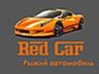 Red Сar