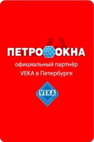 """Оконный завод """"Петроокна"""""""