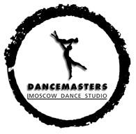 Школа танцев на Бауманской | DANCEMASTERS