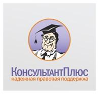 ООО Ю - СОФТ