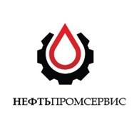 ООО Нефтьпромсервис