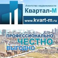 ООО Квартал - М