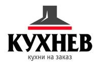 Кухнев
