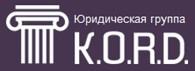 """Юридическая группа """"К.О.Р.Д."""""""