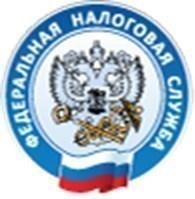 """""""Межрайонная ИФНС России №12 по Приморскому краю"""""""
