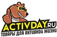 Аctivday