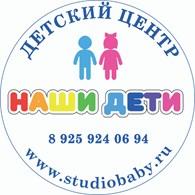 """Детский центр """"Наши дети"""" в Марьино"""