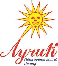 """Частная школа """"ЛУЧИК"""""""