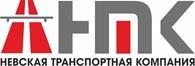 Невская Транспортная Компания