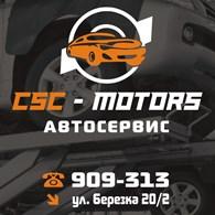 CSC-Motors