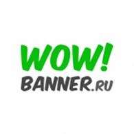 Типография WOWBanner