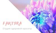 FAKTYRA