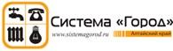 """ООО Система Город """"Единый расчетный центр"""""""