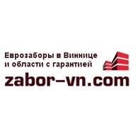 ООО Бетонные заборы