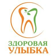 «Здоровая Улыбка» на Дмитровской