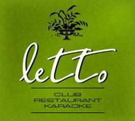 """""""Letto"""""""