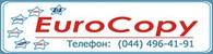 """Общество с ограниченной ответственностью ООО """"Еврокопи"""""""