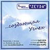 "RA ""ZEYDA"""
