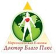 Наркологическая клиника «Доктор Благо Плюс»